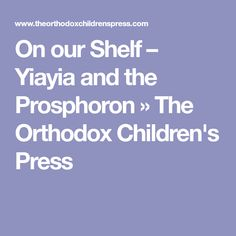 On our Shelf – Yiayia and the Prosphoron » The Orthodox Children's Press