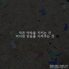 안녕하세요 :D믿고보는 최팀장이 돌아왔습니당~주말은 즐겁게 보내셨나요?저는 진짜 정신없이 보내서 넘나... Logos, Calligraphy, Korean, Board, Lettering, Korean Language, Logo, Calligraphy Art, Hand Drawn Typography