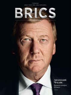 Brics_n7_ru