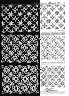 Crochet Motifs, Crochet Flower Patterns, Crochet Diagram, Crochet Stitches Patterns, Crochet Chart, Thread Crochet, Filet Crochet, Irish Crochet, Crochet Doilies