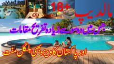 Maldives Amazing Facts About Maldives Beachs Hotals Maldives Tourism IN ...