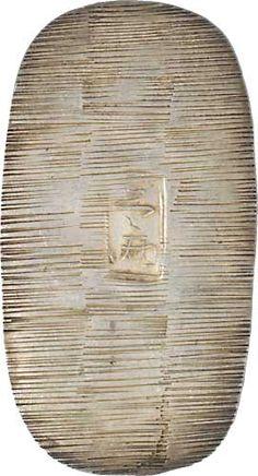 金銀図録 各国品(肆) 但馬國小判金と同じデザインの銀小判