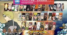 Naruto Senki Gen Apk (Mod by Rendy) Naruto Shippuden 4, Itachi Uchiha, Boruto, Anime Pc Games, Naruto Games, Otaku Anime, Anime Naruto, Anime Fighting Games, Ultimate Naruto