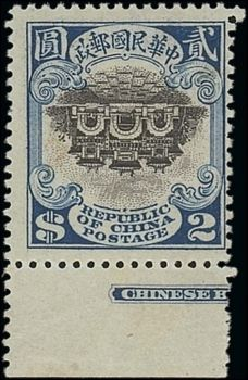 Chinese stamp collection highlights Spink sale
