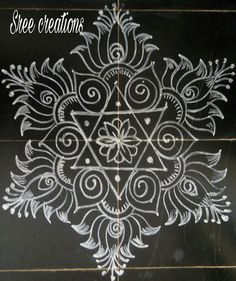 Sreelakshmi's rangoli Easy Rangoli Designs Videos, Indian Rangoli Designs, Rangoli Designs Latest, Rangoli Designs Flower, Rangoli Border Designs, Rangoli Patterns, Rangoli Ideas, Rangoli Designs Images, Rangoli Designs With Dots