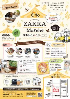 姫路 注文住宅|elteo otto Kids Graphic Design, Graphic Design Flyer, Flyer Design, Page Design, Layout Design, Dm Poster, Kids Study, Type Setting, Model Homes