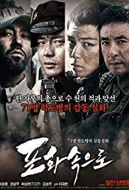 Pohwasogeuro (2010) - IMDb Kwon Sang Woo, Film Semi Korea, Korea Country, Korean President, Fire Movie, Imdb Tv, I Still Love Him, Into The Fire, Popular Tv Series