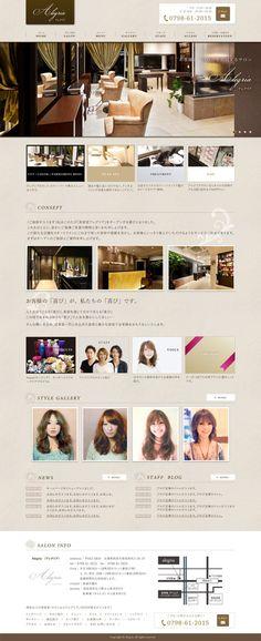 kana-さんの提案 - 西宮北口の高級感のある美容室のTOPデザインの依頼詳細 | クラウドソーシング「ランサーズ」