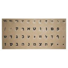 Hebrew Letters Keyboard Stickers