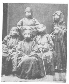 A Nearly Forgotten History: Women Deacons in the Armenian Church | St. Phoebe Center    Armenian nun-deaconesses in New Julfa–the Armenian quarter of Isfahan, Iran, located along the south bank of the river Zayandeh River.