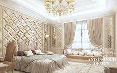 Luxury Antonovich Design, Antonovich Design, Антонович Дизайн