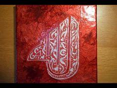 Create Arabic Islamic Calligraphy Art - YouTube