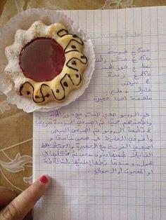 سواد الليل's media content and analytics Arabic Sweets, Arabic Food, Algerian Recipes, Oreo Cheesecake, Food Crafts, Toffee, Cookie Dough, Cake Recipes, Biscuits