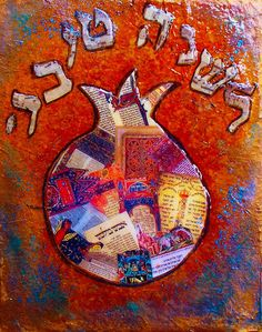 Judaica Mixed Media Collage RIMON on ETSY by norunningwithscissor