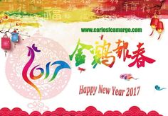 here we are providing chinese new year greetings chinese new year wishes chinese new year messages chinese new year greetings images chinese new year - Chinese New Year Wishes