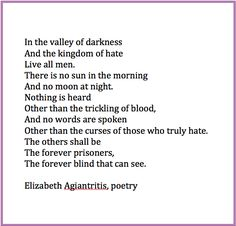 Poetry by Elizabeth Agiantritis
