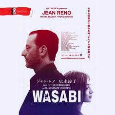 Orjinaliyle ilgisi olmayan film isimleri... | Wasabi : Asabi Polis #translate #tercüme #dil #language #dil #sinema #film #çeviri #wasabi #jeanreno