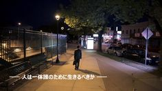 生命経歴賛美歌MV『人は一体誰のために生きるべきか』
