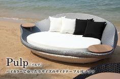 パルプ ソファ | ガーデンベッド | GISELE(ジゼル)プレミアムチークファニチャー表参道