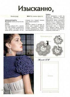Mussambe: Cobre Ombros em Crochê        ♪ ♪ ... #inspiration_crochet #diy GB