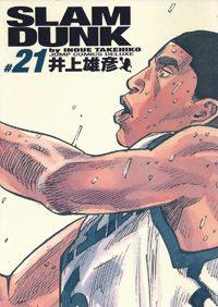 Slam Dunk Manga, Inoue Takehiko, Manga Covers, Slammed, Disney Characters, Fictional Characters, Draw, Comics, Movie Posters