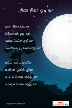 Preschool Charts, Preschool Worksheets, Lkg Worksheets, Montessori, Tamil Stories, Teaching Methodology, Activity Sheets For Kids, Kids Poems, Short Stories For Kids