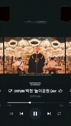 Tao Exo, Exo Chanyeol, Aesthetic Videos, Kpop Aesthetic, Cool Kpop Wallpapers, Korean Song Lyrics, Pop Lyrics, Exo Music, Exo Songs