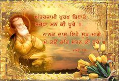 Guru Granth Sahib Quotes, Shri Guru Granth Sahib, Guru Nanak Teachings, Guru Arjan, Nanak Dev Ji, Gurbani Quotes, Spiritual Quotes, Trust God, Religion