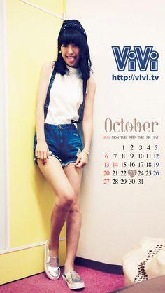 ViVi2013年10月スマホカレンダー壁紙(木下優樹菜)