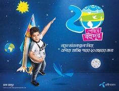 Grameenphone 20 Years Press Ad - Ads of Bangladesh