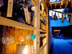 """Enchanting Tone of """"Enmusubi Furin"""" at Kawagoe Hikawa Shrine"""