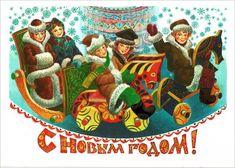 Новогодние открытки из нашего детства - Ярмарка Мастеров - ручная работа, handmade