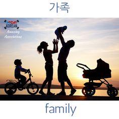 #Korean word associations: I 족 (joke) in the 가 (car) with my 가족 (family). #koreanlanguage #learnkorean