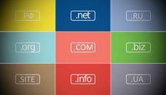 Выбор домена для своего сайта