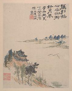 清 石濤 (朱若極) 野色圖 冊 Shitao (Zhu Ruoji) | Wilderness Colors | China | Qing dynasty (1644–1911) | The Met