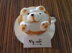 kazuki yamamoto latte art