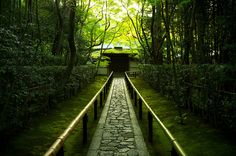 Koto-in Temple, Kyoto, Japan; photo by Marser via Flickr