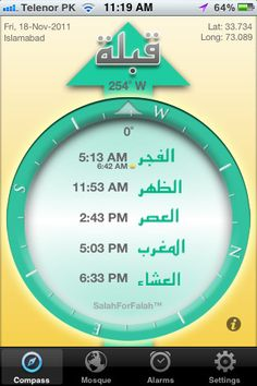 Description  Muslim prayer direction and timings calculator with mosque locator and prayer alarm.   --- Qiblah Direction ---  SalahForFalah is a simple and convenient tool for Muslims to determine prayer timings and Qiblah direction* from their current location. The user-interface is designed to be unobtrusive and without distractions.  This iTune is for Muslims around the globe.  Explore!  http://itunes.apple.com/us/app/salahforfalah/id372186296?mt=8