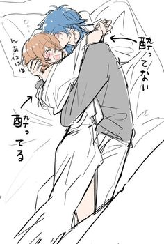 Anime Couples Manga, Cute Anime Couples, Anime Manga, Persona 5 Anime, Body Reference Drawing, Handsome Anime Guys, Rap Battle, Anime Ships, Anime Love