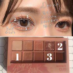 Korean Natural Makeup, Korean Makeup Tips, Asian Eye Makeup, Asian Makeup Tutorials, Makeup Eyes, Kawaii Makeup, Cute Makeup, Pretty Makeup, Makeup Looks Tutorial
