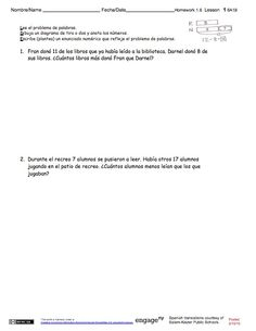 Oakdale district homework help