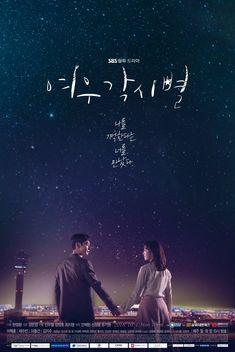 Where Stars Land (여우각시별) SBS 2018 it's watchable but not that engaging Korean Drama Romance, Watch Korean Drama, Korean Drama Movies, Kdrama, Drama Series, Tv Series, Yoon Han, Friendzone, Stars