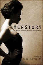 Announcing HerSTory, what it is, and how you can participate. Let's honor women's history month through words.