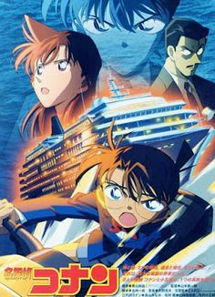 Detective Conan Movie 9 Strategy Above The Depths