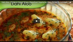 Dahi Aloo Recipe Video