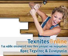 TexnitesOnline.gr