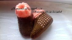 Crochet Designs, Knitting Socks, Diy And Crafts, Slippers, Youtube, Crochet Bags, Shoes, Tights, Historia