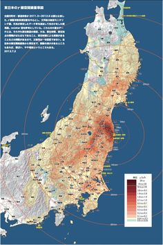 東日本の汚染地図   radioactive cesium contamination map of East Japan  It is said that 80% of radioactive material released in the atmosphere by the Fukushima nuclear plant accidents has flown away on the sea. If the same kind of accident happens at nuclear power plant in Kariwa, Hamaoka or Tsuruga, almost 100% of radioactive material will spread over and seriously damage the center part of Honshu.  Re-operation of Nuclear Power Plant is outrageous.