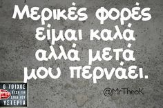 Find images and videos about funny, quotes and greek quotes on We Heart It - the app to get lost in what you love. Greek Memes, Funny Greek Quotes, Sarcastic Quotes, Funny Quotes, Life Quotes, Funny Memes, Greek Sayings, Favorite Quotes, Best Quotes
