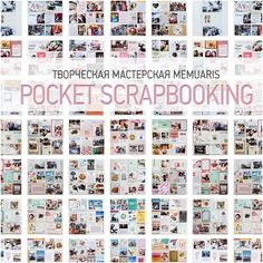 Mila Valentova, art blog: Pocket scrapbooking: альбом для рецептов.